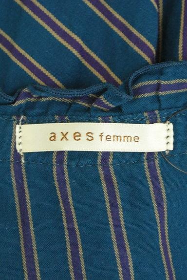 axes femme(アクシーズファム)の古着「ストライプガーリーフレアワンピ(ワンピース・チュニック)」大画像6へ