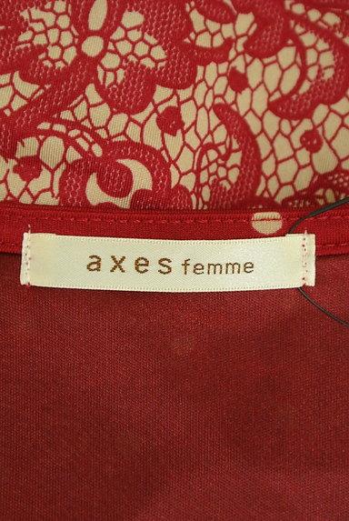 axes femme(アクシーズファム)の古着「レース×ドットプリントワンピース(ワンピース・チュニック)」大画像6へ
