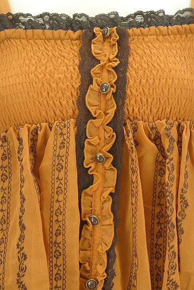axes femme(アクシーズファム)の古着「オリエンタル柄キャミワンピ(キャミソール・タンクトップ)」大画像4へ
