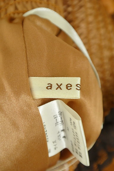 axes femme(アクシーズファム)の古着「オリエンタル柄キャミワンピ(キャミソール・タンクトップ)」大画像6へ