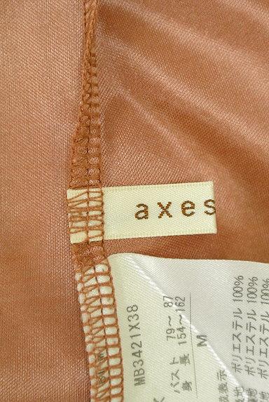axes femme(アクシーズファム)の古着「チェック柄ふんわりミニワンピース(ワンピース・チュニック)」大画像6へ