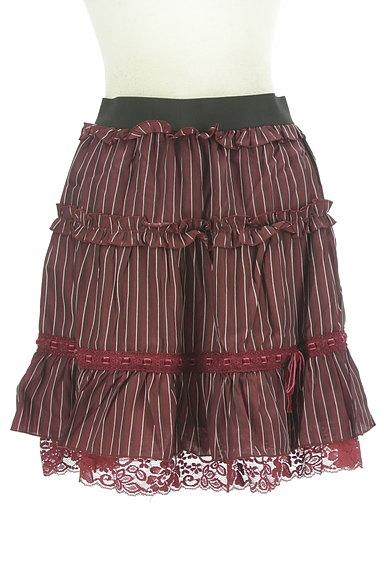 axes femme(アクシーズファム)の古着「ストライプティアードスカート(スカート)」大画像1へ