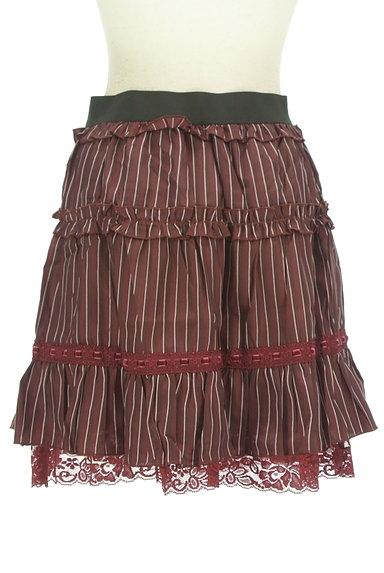 axes femme(アクシーズファム)の古着「ストライプティアードスカート(スカート)」大画像2へ