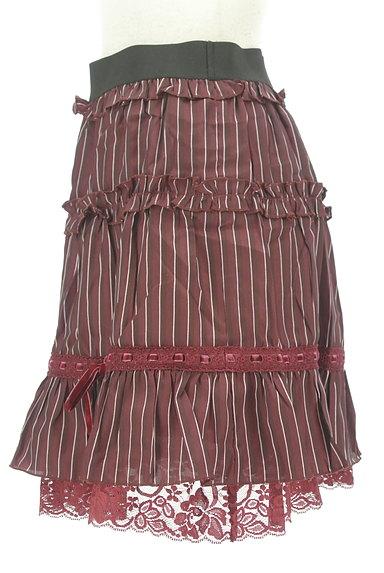 axes femme(アクシーズファム)の古着「ストライプティアードスカート(スカート)」大画像3へ