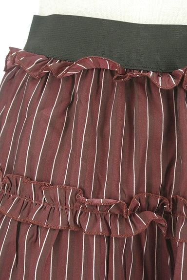 axes femme(アクシーズファム)の古着「ストライプティアードスカート(スカート)」大画像4へ
