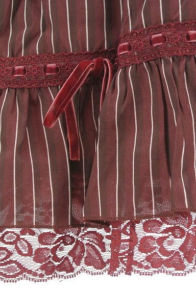 axes femme(アクシーズファム)の古着「ストライプティアードスカート(スカート)」大画像5へ