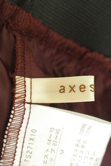 axes femme(アクシーズファム)の古着「ストライプティアードスカート(スカート)」大画像6へ