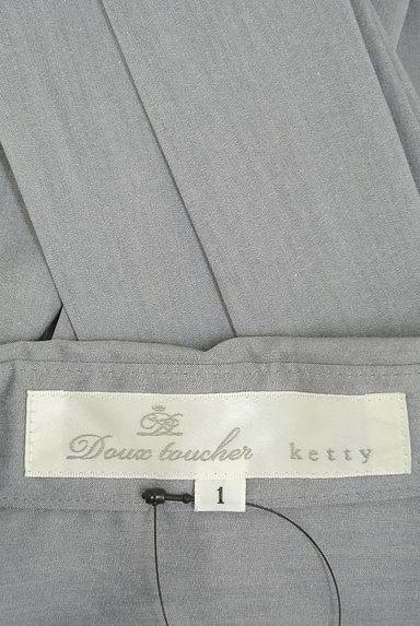 ketty(ケティ)の古着「ストレッチ素材のシャツ(カジュアルシャツ)」大画像6へ