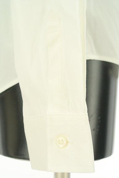 ketty(ケティ)の古着「バックロゴ刺繍襟のなめらかシャツ(カジュアルシャツ)」大画像5へ