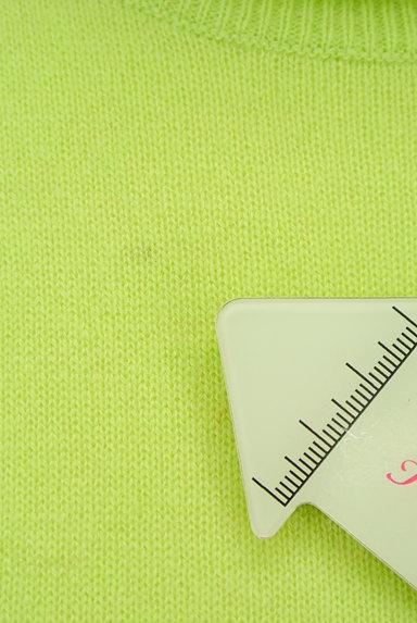 LAUTREAMONT(ロートレアモン)の古着「ネオンカラータートルネックニット(ニット)」大画像5へ