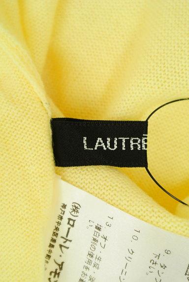 LAUTREAMONT(ロートレアモン)の古着「カラータートルネックカシミヤニット(ニット)」大画像6へ