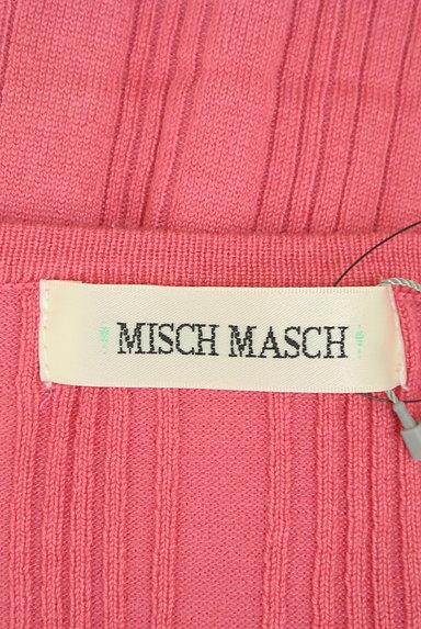 MISCH MASCH(ミッシュマッシュ)の古着「ビーズネックのリブニット(ニット)」大画像6へ