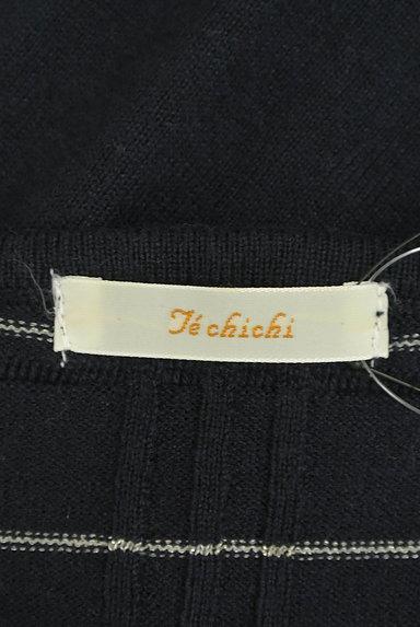 Te chichi(テチチ)の古着「ラメボーダークルーネックニット(ニット)」大画像6へ