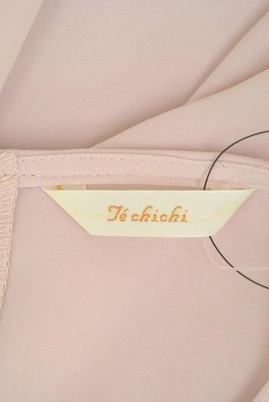 Te chichi(テチチ)の古着「ツイスト袖タックブラウス(ブラウス)」大画像6へ