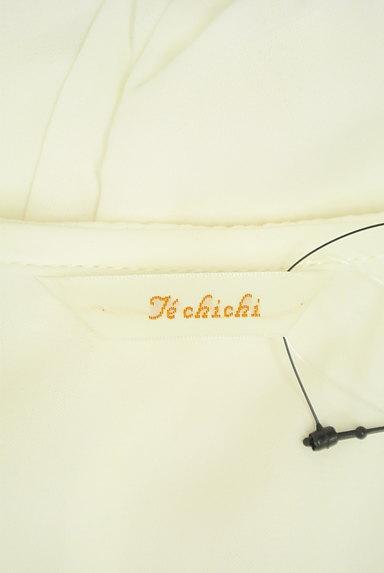 Te chichi(テチチ)の古着「フラワー刺繍ブラウス(ブラウス)」大画像6へ