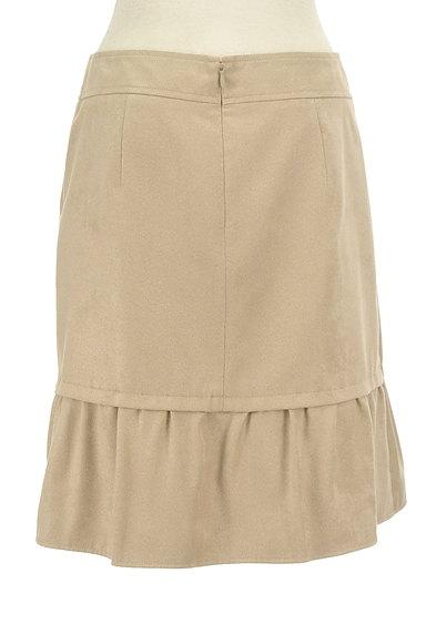 23区(23ク)の古着「ギャザーフリル切替スカート(スカート)」大画像2へ