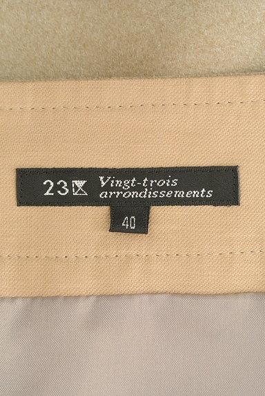 23区(23ク)の古着「ギャザーフリル切替スカート(スカート)」大画像6へ