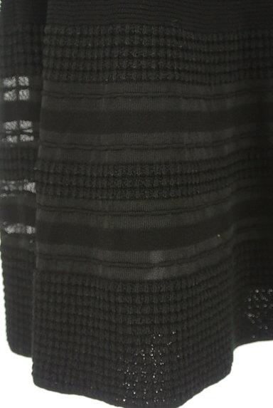 TO BE CHIC(トゥービーシック)の古着「凹凸ボーダー膝丈フレアスカート(スカート)」大画像5へ