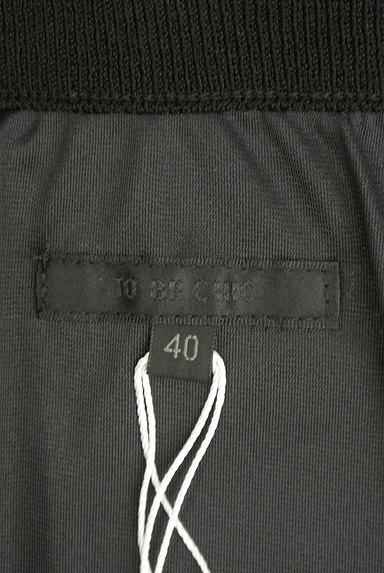 TO BE CHIC(トゥービーシック)の古着「凹凸ボーダー膝丈フレアスカート(スカート)」大画像6へ