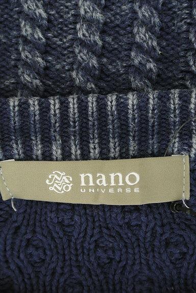 nano・universe(ナノユニバース)の古着「幾何学ケーブルウォッシュドニット(ニット)」大画像6へ