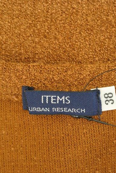 URBAN RESEARCH(アーバンリサーチ)の古着「シンプルニットトップス(ニット)」大画像6へ