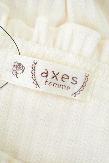 axes femme(アクシーズファム)の古着「ベロアキャミ付きフリル七分袖リブニット(アンサンブル)」大画像6へ