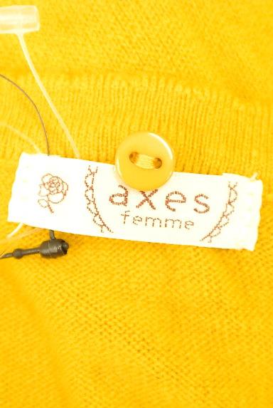 axes femme(アクシーズファム)の古着「ファー付け襟Vネックカーディガン(カーディガン・ボレロ)」大画像6へ