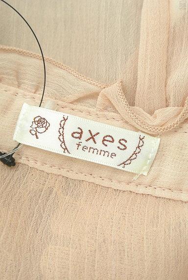 axes femme(アクシーズファム)の古着「楊柳シフォンレースフリルブラウス(ブラウス)」大画像6へ