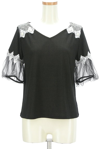 axes femme(アクシーズファム)の古着「ふんわりチュール袖リブカットソー(カットソー・プルオーバー)」大画像1へ