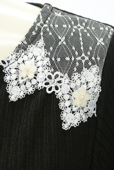 axes femme(アクシーズファム)の古着「ふんわりチュール袖リブカットソー(カットソー・プルオーバー)」大画像4へ