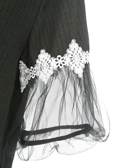 axes femme(アクシーズファム)の古着「ふんわりチュール袖リブカットソー(カットソー・プルオーバー)」大画像5へ