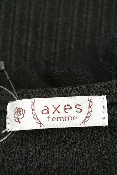 axes femme(アクシーズファム)の古着「ふんわりチュール袖リブカットソー(カットソー・プルオーバー)」大画像6へ