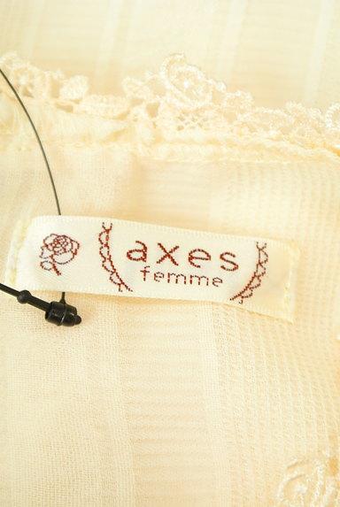 axes femme(アクシーズファム)の古着「シアー刺繍レース切替シフォンブラウス(ブラウス)」大画像6へ