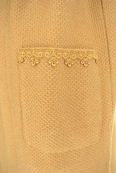 axes femme(アクシーズファム)の古着「レース切替フーディロングカーディガン(カーディガン・ボレロ)」大画像5へ