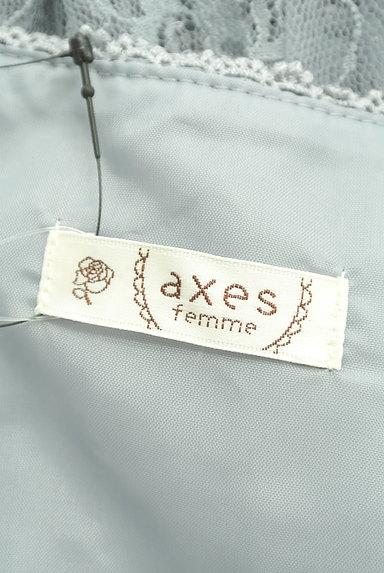axes femme(アクシーズファム)の古着「レースドッキングベスト(ベスト・ジレ)」大画像6へ