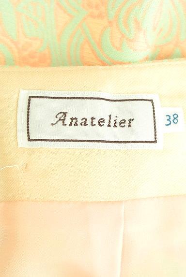 anatelier(アナトリエ)の古着「ダマスク柄膝上丈スカート(ミニスカート)」大画像6へ