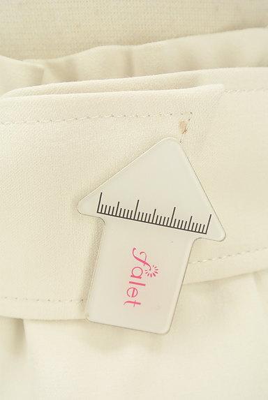 Pinky&Dianne(ピンキー&ダイアン)の古着「Aラインタックフレアロングスカート(ロングスカート・マキシスカート)」大画像5へ