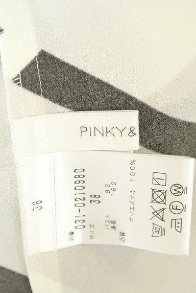 Pinky&Dianne(ピンキー&ダイアン)の古着「モノトーンリボンタイシフォンブラウス(ブラウス)」大画像6へ