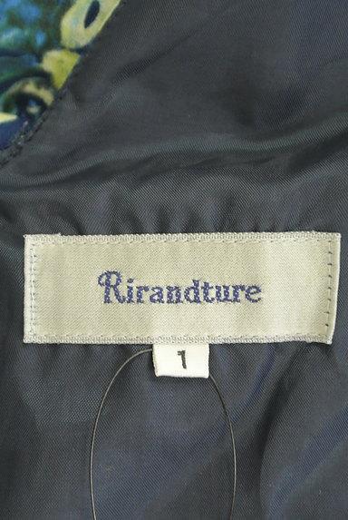 Rirandture(リランドチュール)の古着「2WAY花柄ロングワンピース(キャミワンピース)」大画像6へ