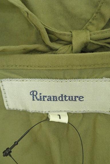 Rirandture(リランドチュール)の古着「レースアップ抜け襟シャツ(カジュアルシャツ)」大画像6へ