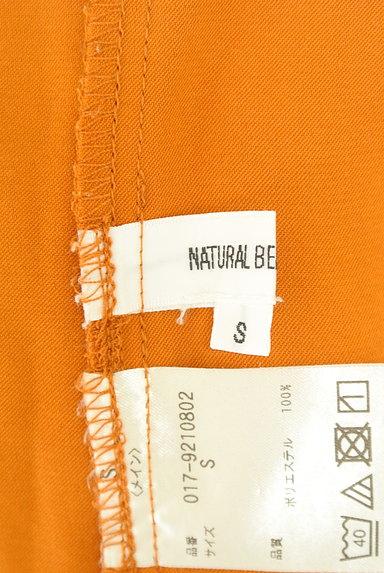 NATURAL BEAUTY BASIC(ナチュラルビューティベーシック)の古着「ドロップショルダー七分袖タックカットソー(カットソー・プルオーバー)」大画像6へ