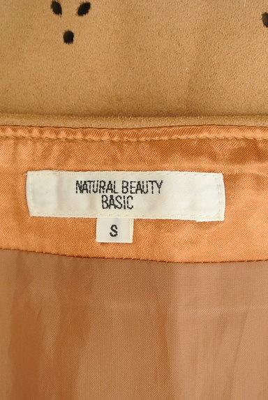 NATURAL BEAUTY BASIC(ナチュラルビューティベーシック)の古着「ミディ丈スカラップスウェードスカート(スカート)」大画像6へ