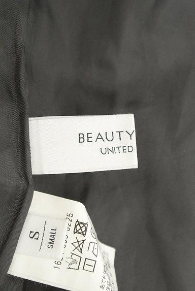 BEAUTY&YOUTH(ビューティ&ユース)の古着「ウエストリボンミモレ丈前スリットスカート(ロングスカート・マキシスカート)」大画像6へ