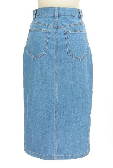PROPORTION BODY DRESSING(プロポーションボディ ドレッシング)の古着「前スリットミモレ丈デニムスカート(スカート)」大画像2へ