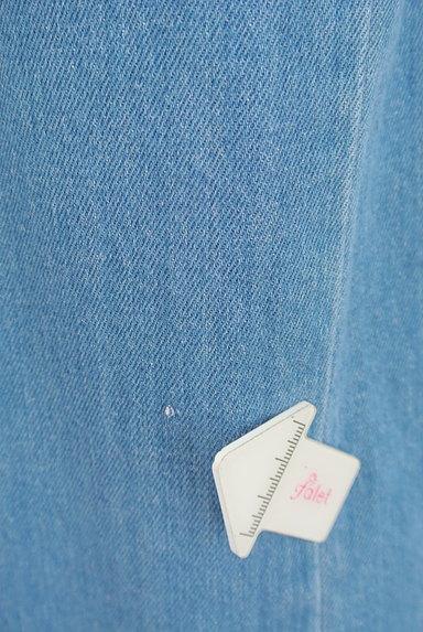PROPORTION BODY DRESSING(プロポーションボディ ドレッシング)の古着「前スリットミモレ丈デニムスカート(スカート)」大画像5へ