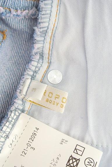 PROPORTION BODY DRESSING(プロポーションボディ ドレッシング)の古着「前スリットミモレ丈デニムスカート(スカート)」大画像6へ