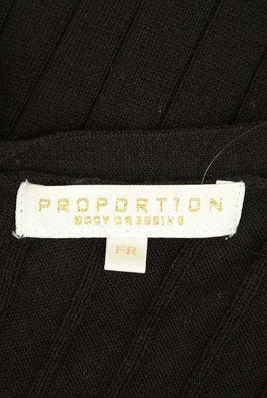 PROPORTION BODY DRESSING(プロポーションボディ ドレッシング)の古着「装飾バックリボンミドル幅リブニット(ニット)」大画像6へ