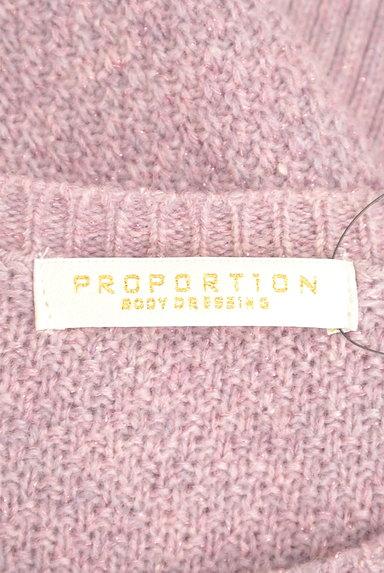 PROPORTION BODY DRESSING(プロポーションボディ ドレッシング)の古着「ミモレ丈ラメニットワンピース(ワンピース・チュニック)」大画像6へ