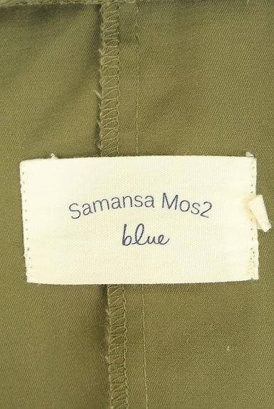 SM2(サマンサモスモス)の古着「ボアライナー付きモッズコート(コート)」大画像6へ