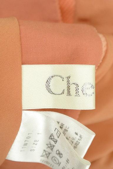 Chesty(チェスティ)の古着「アシンメトリーコーデュロイスカート(スカート)」大画像6へ